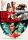 "Movie Posters:James Bond, The Spy Who Loved Me (United Artists, 1977). Japanese B0 (40"" X58""). James Bond.. ..."
