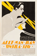 "Movie Posters:Drama, We Can't Have Everything (Artcraft, 1919). Swedish Linocut OneSheet (23.5"" X 35"").. ..."