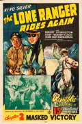 "Movie Posters:Serial, The Lone Ranger Rides Again (Republic, 1939). One Sheet (27"" X 41"")""Chapter 2 -- Masked Victory."". ..."