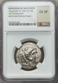 Ancients:Greek, Ancients: MACEDONIAN KINGDOM. Alexander III the Great (336-323 BC).AR tetradrachm (no wt. given)....