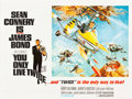 """Movie Posters:James Bond, You Only Live Twice (United Artists, 1967). British Quad (30"""" X40"""") Style B.. ..."""