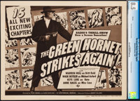 "The Green Hornet Strikes Again (Universal, 1940). CGC Graded Title Lobby Card (11"" X 14""). Serial"