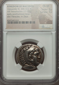 Ancients: MACEDONIAN KINGDOM. Alexander III the Great (336-323 BC). AR tetradrachm (17.02 gm)