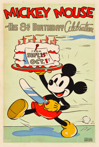 """Mickey Mouse in His 8th Birthday Celebration (United Artists, 1936). Silkscreen Poster (40"""" X 60"""")"""