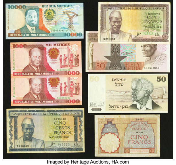 A Truly Global Assortment      (Total: 16 notes) World Currency