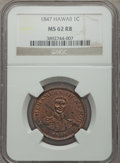 Coins of Hawaii , 1847 1C Hawaii Cent MS62 Red and Brown NGC. M. 2CC-2....