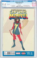 Modern Age (1980-Present):Superhero, Captain Marvel #17 Second Printing (Marvel, 2014) CGC NM 9.4 Whitepages....