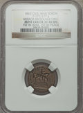 Civil War Patriotics, 1863 First in War, First in Peace -- Mirror Brockage Obverse --XF40 NGC. Fuld-177/177a, R.8....
