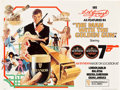 "Movie Posters:James Bond, The Man with the Golden Gun Guinness Ale Poster (United Artists,1974). Advertising Poster (15"" X 20"").. ..."