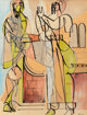 Romare Howard Bearden (1911-1988) Untitled (a double-sided work) Ink and watercolor on paper 24-1/4 x 18-1/4 inches (