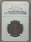 Coins of Hawaii , 1847 1C Hawaii Cent Brown -- Improperly Cleaned -- NGC Details. UNC. NGC Census: (2/158). PCGS Population (7/207). Mintage:...