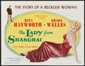 """Movie Posters:Film Noir, The Lady from Shanghai (Columbia, 1947). Title Lobby Card (11"""" X14"""").. ..."""
