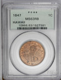Coins of Hawaii: , 1847 1C Hawaii Cent MS63 Red and Brown PCGS. Plain 4, 13 berries.M. 2CC-5. Lustrous, well struck, and minimally marked, wi...