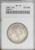 Coins of Hawaii: , 1883 50C Hawaii Half Dollar MS62 ANACS. Exceptionally well struck on the highpoints of Kalakaua's beard, with both sides dr...