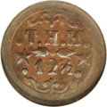 Coins of Hawaii: , 1879 Thomas Hobron Kahului & Wailuku Railroad 12 1/2 Cents Token MS62 NGC. Medcalf 2TE-8. These copper tokens were produced ...