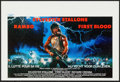 "Movie Posters:Action, First Blood (Orion, 1982). Belgian (14.25"" X 21""). Action.. ..."