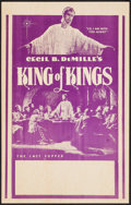 "Movie Posters:Historical Drama, The King of Kings (Pathé, R-1950s). Window Card (14"" X 22"").Historical Drama.. ..."