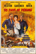 """Movie Posters:Adventure, 55 Days at Peking (Allied Artists, 1963). Poster (40"""" X 60"""").Adventure.. ..."""