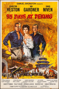 "55 Days at Peking (Allied Artists, 1963). Poster (40"" X 60""). Adventure"