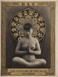 Books:Photography, [Photography]. Heinz von Perckhammer. The Culture of the Nude inChina. Berlin: Eigenbrodler - Verlag, [1928]. ...