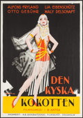 "Movie Posters:Foreign, Die Keusche Kokette (A.B. Biografernas Filmdepot, 1929). Swedish One Sheet (28"" X 39.5""). Foreign.. ..."