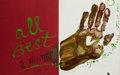 Books:Art & Architecture, Peter Beard. Peter Beard. Fifty Years of Portraits. Santa Fe NM: 1999. First Edition. Inscribed, and with t...