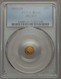 California Fractional Gold , 1860/50 25C Liberty Round 25 Cents, BG-819, R.4, MS61 PCGS. PCGSPopulation (13/42). NGC Census: (4/13). ...