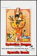 """Movie Posters:Action, Enter the Dragon (Warner Brothers, 1973). Belgian (14"""" X 22"""").Action.. ..."""