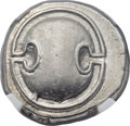 Ancients:Greek, Ancients: BOEOTIA. Thebes. Ca. 395-338 BC. AR stater (23mm, 12.18gm, )....