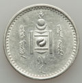 Mongolia, Mongolia: People's Republic Pair AH 15 (1925),... (Total: 2 coins)