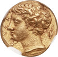 Ancients:Greek, Ancients: SICILY. Syracuse. Time of Dionysius I (405-395 BC). AV 50 litrae (11mm, 2.89 gm, 8h)....