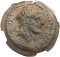 Ancients:Greek, Ancients: SELEUCID KINGDOM. Timarchus (usurper, 164-161 BC). ÆDenomination A (30mm, 15.33 gm, 2h)....