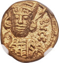Ancients:Byzantine, Ancients: Constantine IV (AD 668-685), with Heraclius and Tiberius.AV solidus (14mm, 4.36 gm, 6h)....