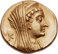Ancients:Greek, Ancients: PTOLEMAIC EGYPT. Arsinoe II, deified (after 270 BC). AV mnaieion or octodrachm (27mm, 27.79 gm, 12h)....