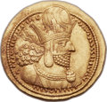 Ancients:Oriental, Ancients: SASANIAN KINGDOM. Shapur I the Great (AD 240-272). AVdinar (23mm, 7.59 gm, 3h)....