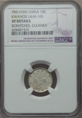 China:Kwangsi  - Kwangsea, China: Kwangsi-Kwangsea. Republic 10 Cents Year 9 (1920) XF Details(Scratches, Cleaned) NGC,...