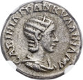 Ancients:Roman Provincial , Ancients: CAPPADOCIA. Caesarea. Tranquillina, wife of Gordian III(Augusta, AD 241-244). AR drachm (17mm, 3.87 g, 5h)....
