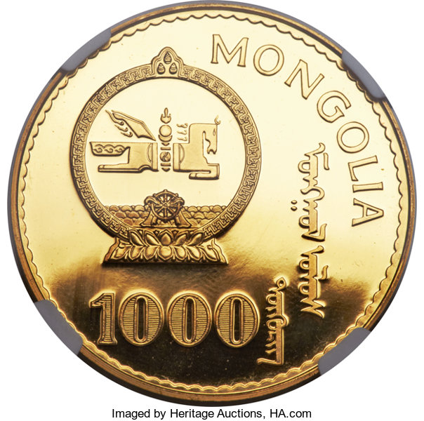 Mongolia: Republic gold