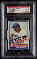 Baseball Collectibles:Others, 1976 Topps Cello Pack With Hank Aaron on Top PSA NM 7. ...