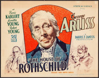 "House of Rothschild (20th Century Fox, 1934). Title Lobby Card (11"" X 14""). Drama"