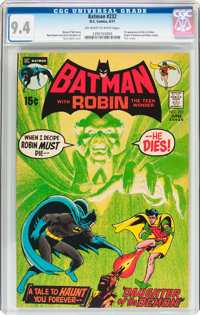 Batman #232 (DC, 1971) CGC NM 9.4 Off-white to white pages