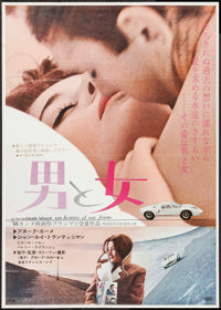 "A Man and a Woman (United Artists, 1966). Japanese B2 (20.25"" X 28.5""). Foreign"