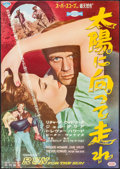 "Movie Posters:Adventure, Run for the Sun (United Artists, 1956). Japanese B2 (20"" X 28.5"").Adventure.. ..."