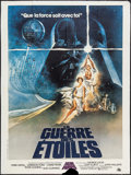 """Movie Posters:Science Fiction, Star Wars (20th Century Fox, 1977). French Grande (46.5"""" X 63"""").Science Fiction.. ..."""