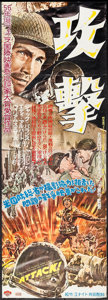 "Movie Posters:War, Attack! (United Artists, 1956). Japanese STB (20"" X 57.25""). War....."