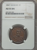 Coins of Hawaii , 1847 1C Hawaii Cent AU55 NGC. NGC Census: (42/211). PCGS Population(44/280). Mintage: 100,000. ...
