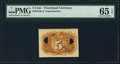 Fractional Currency:Second Issue, Fr. 1232 5¢ Second Issue PMG Gem Uncirculated 65 EPQ.. ...
