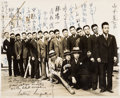 Baseball Collectibles:Photos, 1936 Tokyo Giants Team Signed Photograph....