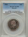Coins of Hawaii , 1883 25C Hawaii Quarter AU50 PCGS. PCGS Population (89/1561). NGCCensus: (30/1123). Mintage: 242,600. ...