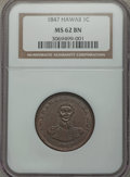 Coins of Hawaii , 1847 1C Hawaii Cent MS62 Brown NGC. M. 2CC-2....